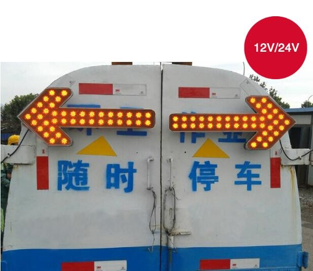 Road Sweeper Sprinkler Warning Light